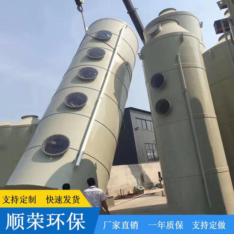 河北顺荣环保布袋除尘器 质优价廉 厂家直销