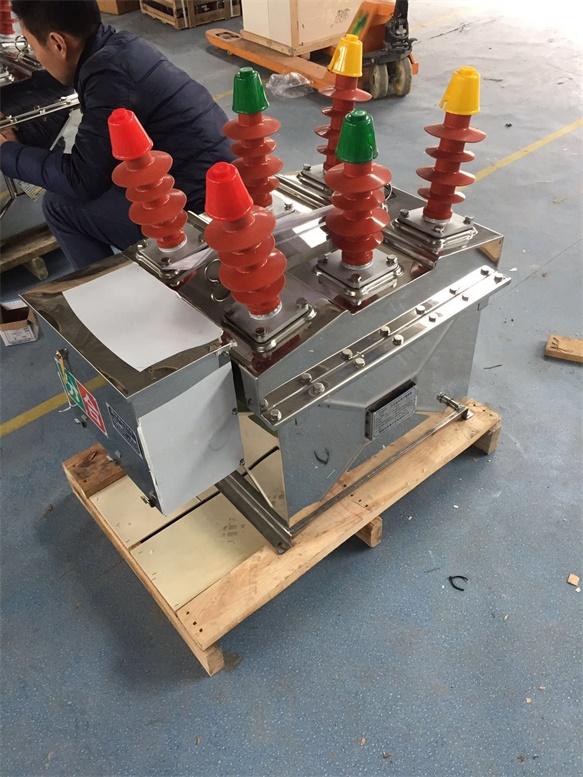 广西南宁ZW8-12系列户外柱上高压真空断路器价格