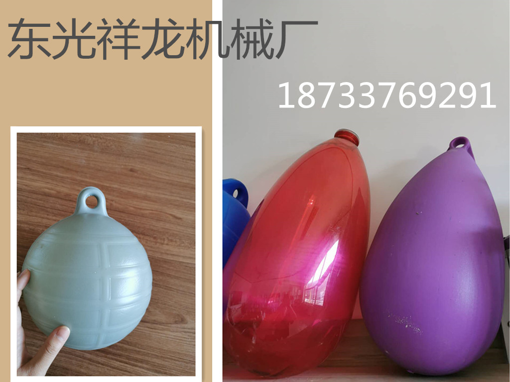生产大小型号吹塑机圆形吹塑机