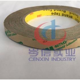 深圳3M总代理优势出售3M467MP无基材双面胶带