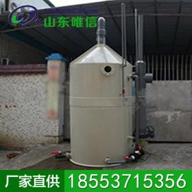 节水型蛋白质分离器 蛋白质分离器 养殖业机械