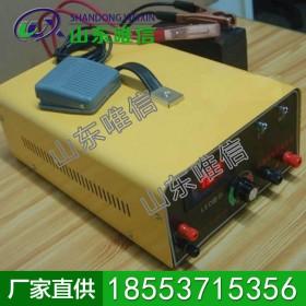 超声波捕鱼器 超声波捕鱼器参数 渔业机械厂家