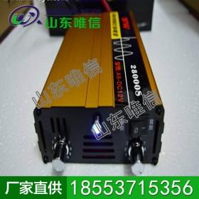 超声波捕鱼器小型无磷机 超声波捕鱼器低价销售 捕鱼设备