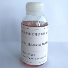 耐高碱硅油