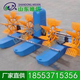 增氧机 增氧机价格 渔业机械设备