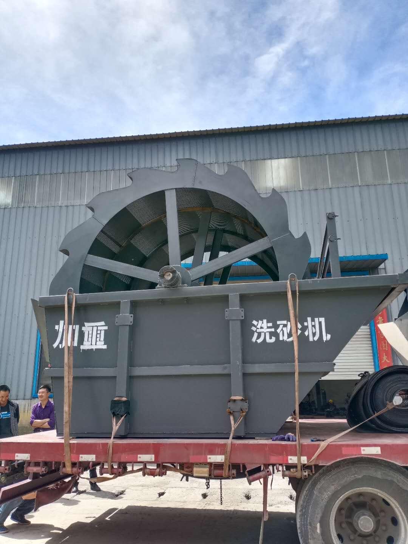 厂家现货 大型轮斗式洗砂机 矿山生产线砂石清洗分离设备