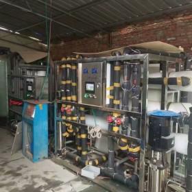 北京化妆品乳液生产加工专用环保反渗透纯净水设备定制直销