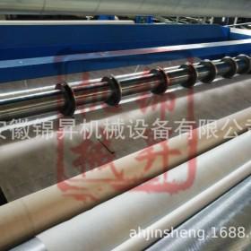 安徽锦昇无纺布点断分切复卷机 卷桶湿巾设备 厂家直销