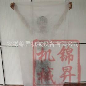锦昇JS2450无纺布床单卷十字孔 太阳孔 点断分切 一体机