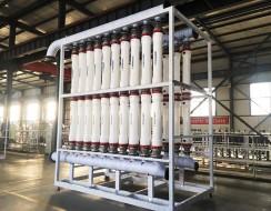 高盐废水处理新工艺的优缺点