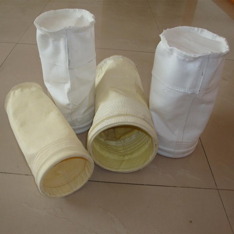 河北厂家加工各类除尘器滤袋