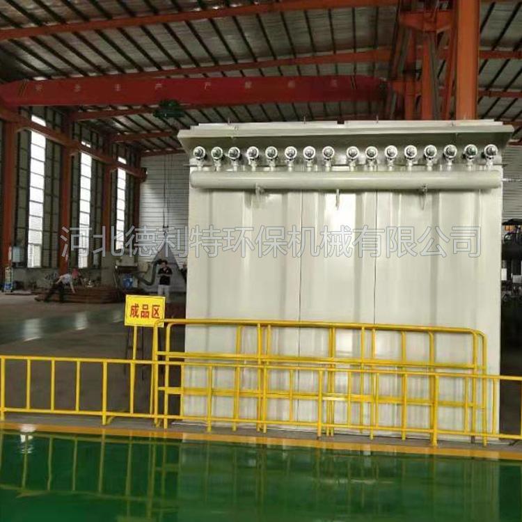 江苏环保厂家加工脉冲布袋除尘器