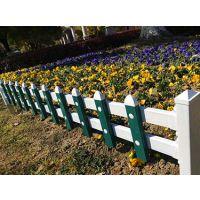 郑州  草坪护栏  草坪围栏  草坪防护栏 质量保证