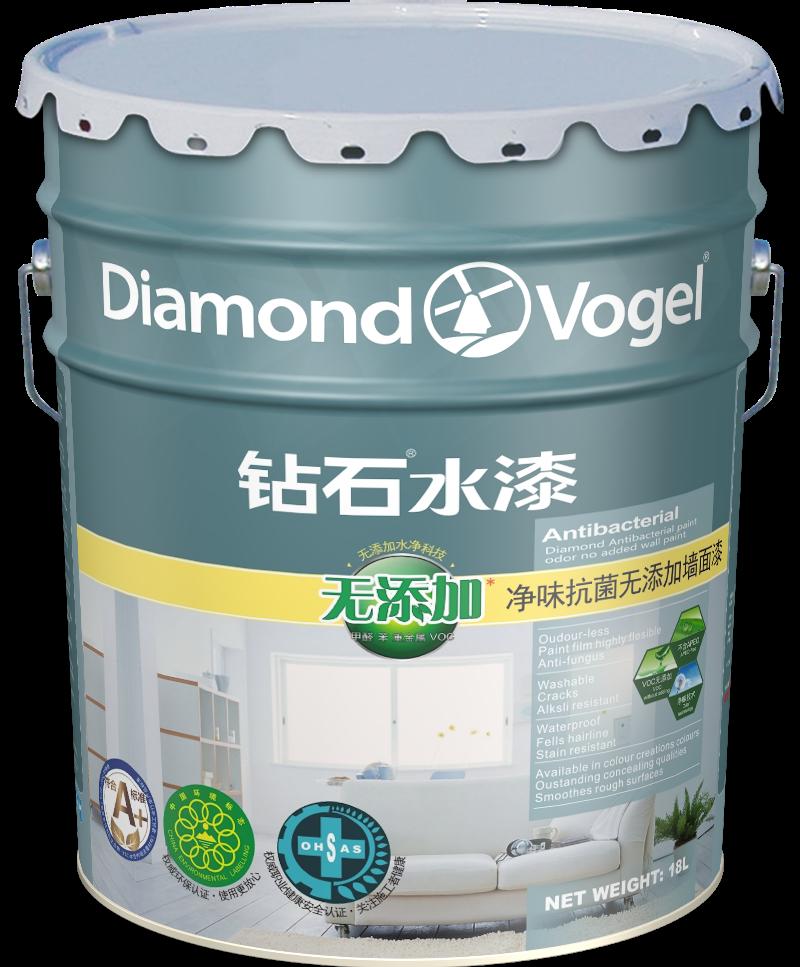 DE1525 净味抗菌无添加墙面漆