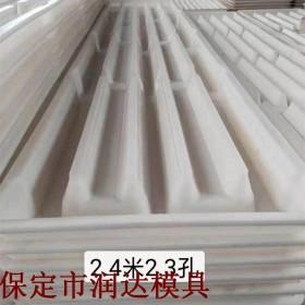 养殖漏粪盖板模具出厂价格