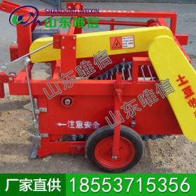 全自动土豆收获机 土豆自动收获机 农用设备直销