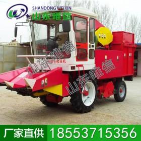 玉米联合收割机 玉米收割机设备 高效收割机
