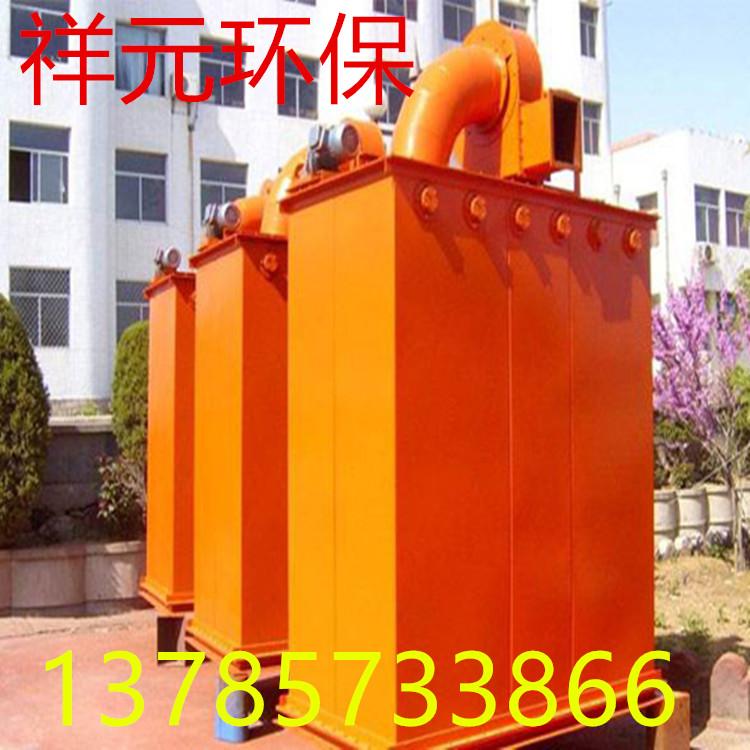PPC气箱脉冲布袋除尘器 收尘器 脉冲除尘器 工业粉尘器