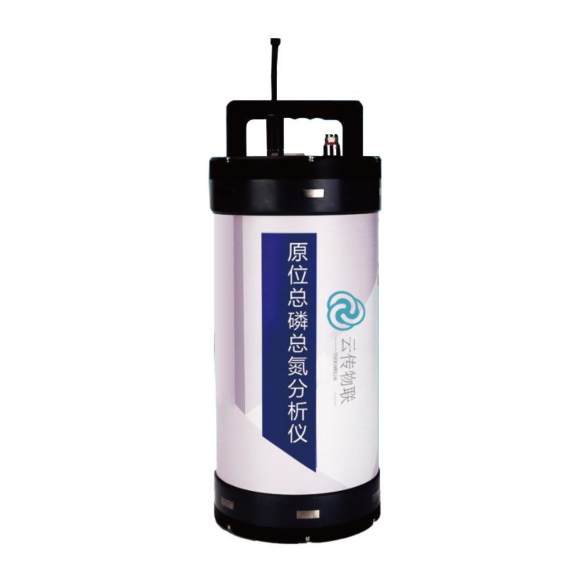 常规原位总磷总氮分析仪