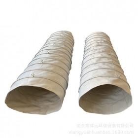 散装机伸缩布袋 水泥伸缩布袋 扁钢骨架式伸缩布袋厂家定制