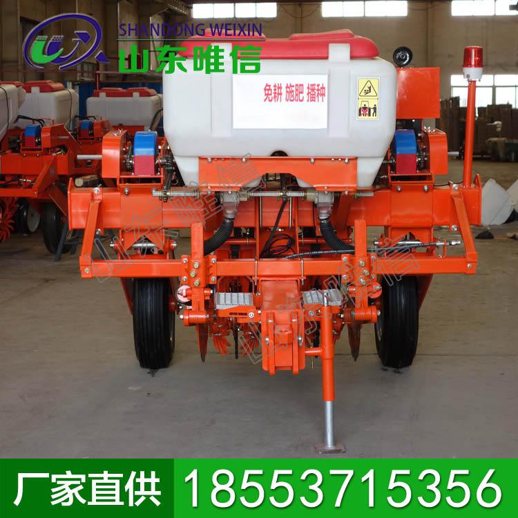 免耕精量施肥播种机 免耕播种机 精量施肥播种机