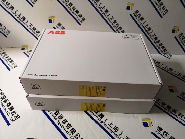 ABB原装低价3HNP01651-1
