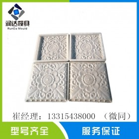 中式仿古砖模具专卖