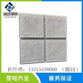 混凝土雕砖模具厂家直销