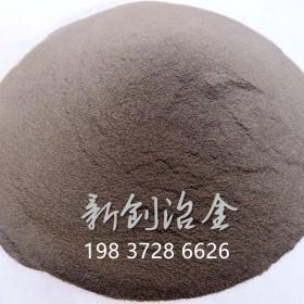 厂家直销 优质 雾化硅铁粉 货源充足