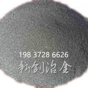 厂家直销 优质 金属硅粉 2020全新报价
