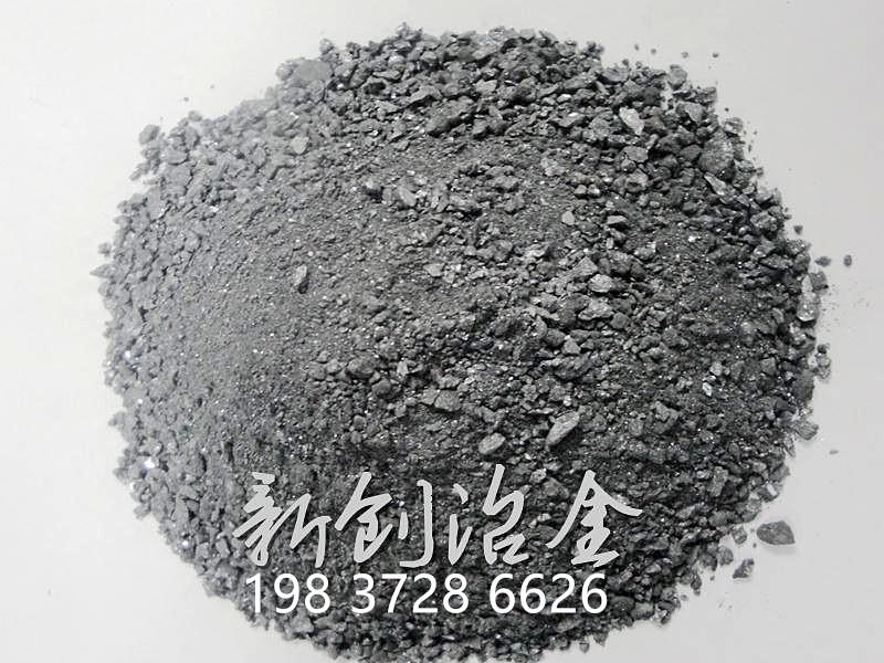 硅钙粉  2020全新报价