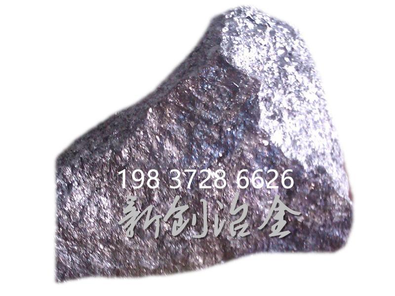 硅钡钙合金  2020全新报价