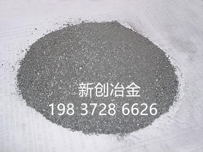 厂家直销 硅锰合金 2020全新报价