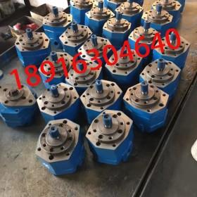 供应BB-B63 BB-B80 BB-B125齿轮泵