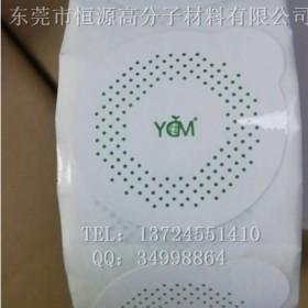 YCM优克美防霉片