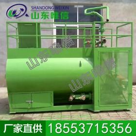 ZYP-1液力喷播机 液力喷播机出售 农业机械供应