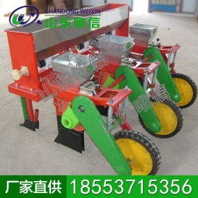 专用小型玉米播种机 小型玉米播种机 旱田作物垄间作业设备
