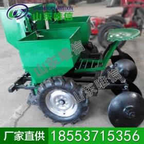 2CM-2马铃署种植机  土豆种植机械 农用机械设备