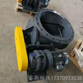 甘肃卸料器 睿衡卸料器 下料器 关风器 闭风器 卸灰阀