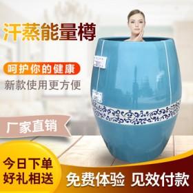 活瓷能量缸 产后修复汗蒸缸 五色六养元气缸 磁疗汗蒸房