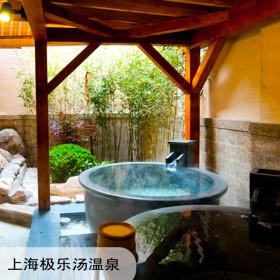 独立式坐式成人家用1.2m浴缸 定做洗浴陶瓷缸 挂汤缸厂家