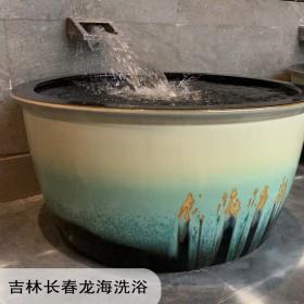 陶瓷泡澡缸温泉酒店  圆形洗浴缸露天  青花泡澡缸