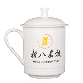 办公杯茶杯 商务陶瓷水杯带盖家用陶瓷杯 会议杯logo定制