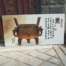 景德镇陶瓷器瓷板画 家居客厅卧室装饰画壁画 沙发背景墙挂画