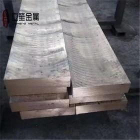 QSn1.5-0.2高精锡青铜板 国标环保锡青铜板