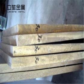 批发QSn6.5-0.4弹性元件锡青铜板