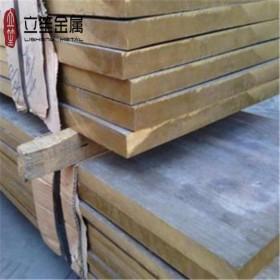 库存QSn8-0.3高弹力锡青铜板 国标锡青铜板批发