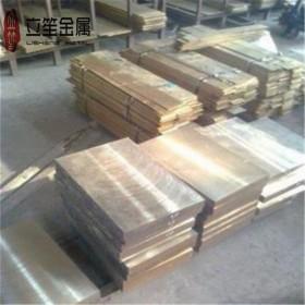 QSn5-5-5工业锡青铜板 易切削加工锡青铜板