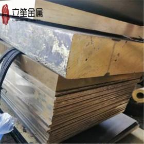 QSn7-0.2耐磨抗磁零件锡青铜板 光亮锡青铜板
