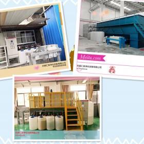 张家港电镀厂零排放一体化污水处理设备定制直销